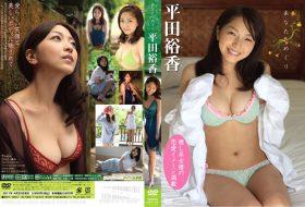 TSDV-41334 あなためぐり 平田裕香