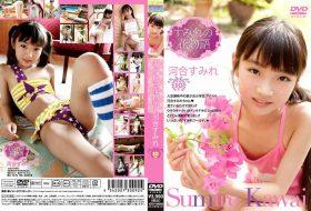 [ICBR-35006] Sumire kawai 河合すみれ – すみれの花物語 Blu-ray