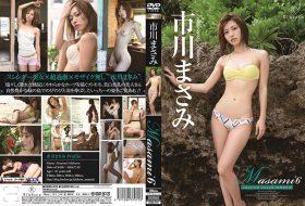 [REBDB-356] Masami Ichikawa 市川まさみ – Masami6 emerald island・市川まさみ Blu-Ray