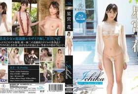 [REBDB-358] Ichika Only one flower星宮一花