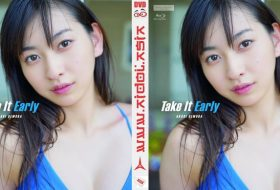 HKXN-50049 植村あかり Take It Early