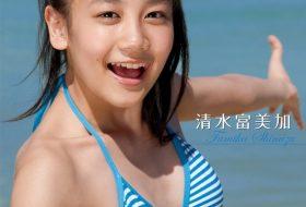 清水富美加 ミスマガジン2010