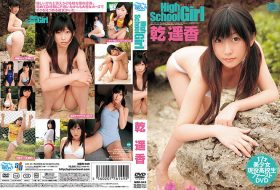 MBR-049 High School Girl 乾遥香