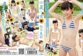 IMOT-038 夏少女 竹下美羽