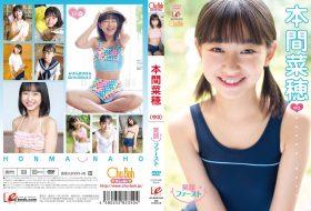 EICCB-096 笑顔ファースト 本間菜穂
