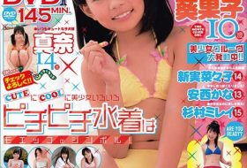 moecco vol.16 葵果子 安西かな 鈴木梨紗 七星さやか
