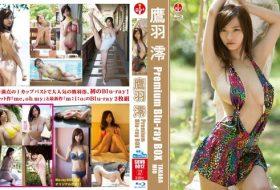 SBVB-0012 鷹羽澪 Premium