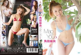 [ENRG-005] Mao Tsunoda 角田麻央 – Mao with You