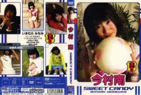 EG-1074 Sweet Candy 今村南