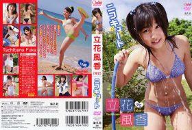 KODV-0100 ニコキュート 立花風香