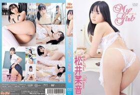 [MSWD-10014] Nano Matsui 松井菜音 – My Girl