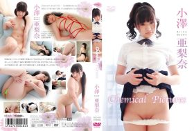 [SIDD-004] Arina Ozawa 小澤亜梨奈 – Chemical Pictures