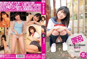 [SM-073] Mana – Amateur Eroticism Club デカパック!! 素人着エロ倶楽部 完全版「まなちゃん現役中○生」