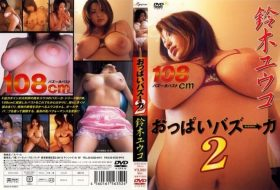 ENFD-4055 おっぱいバズーカ 2 鈴木ユウコ