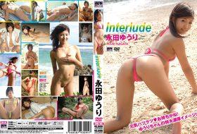 CMG-106「Interlude」永田ゆうり