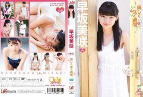 EICCB-041 美しく咲く瞬間 早坂美咲