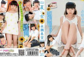 [IMBD-410] Miku Nagase 永瀬未空 – 夏少女 Part2 永瀬未空
