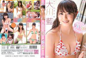 LCDV-40480 VIVID 大川藍