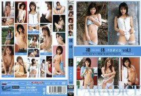 [SFLB-067] 裸体 パラダイス vol.1