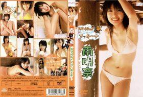 [DMSM-9633] Akina Minami 南明奈 スマイル×2アッキーナ
