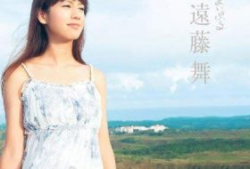 [PCBP-11958] Mai Endo 遠藤舞 – 風の谷のまいぷる