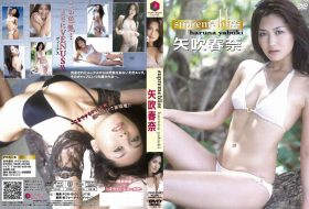 [FDGD-0159] Haruna Yabuki 矢吹春奈 supreme bliss