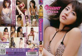 [FOED-018] Maomi Yuuki 優木まおみ Groover