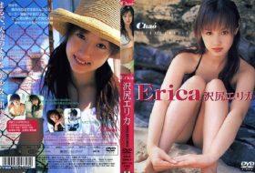 [KIBE-47] Erika Sawajiri 沢尻エリカ – Erica