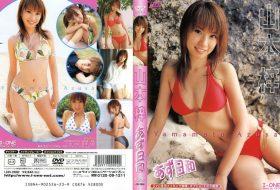 [LCDV-20092] Azusa Yamamoto 山本梓 – あず日和