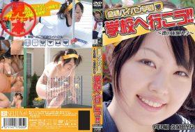 [MARD-002] Kana Kubota 久保田かな – 全裸パイパン学園 学校へ行こう!!
