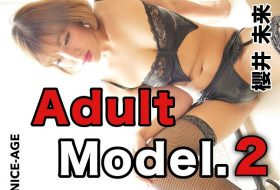 [NMNS-011-B] Miku Sakurai 櫻井未来 – Adult Model 2