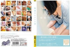 [RKI-177] A Feeling of MURAMURA of Extreme (Horny) Situation 極限のムラムラ感