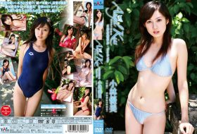 TRID-001 Angel Kiss ~天使の微笑み~ 小林優美