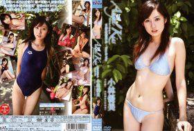 [TRID-001] Yumi Kobayashi 小林優美 – Angel Kiss – Tenshi No Sakai