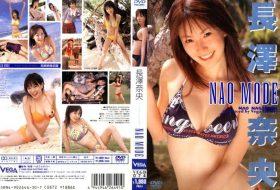 VEGD-074 NAO MODE 長澤奈央