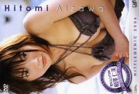 [VPBF-12624] Hitomi Aizawa 相澤仁美 日テレジェニック2006