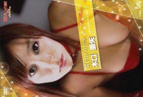 [VPBF-13031] Aya Kiguchi 木口亜矢 – 日テレジェニック2007 Memoires