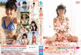 XNAN-50030 Little Princess 山中知恵