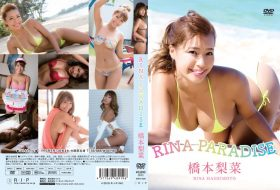 ENFD-4281 RINA PARADISE 橋本梨菜