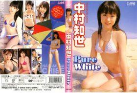 [LCDV-20189] Chise Nakamura 中村知世 – Pure White