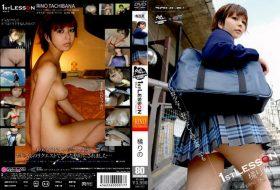 [SHO-013] Rino Tachibana 橘りの – 1st Lesson Vol.2