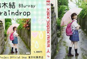 [EPXE-5124] Funaki Musubu 船木結 raindrop