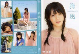 [UFBW-1073] Yajima Maimi 矢島舞美 – 海風