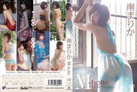 [ENFD-5413] Marika Minami 南まりか M~holic