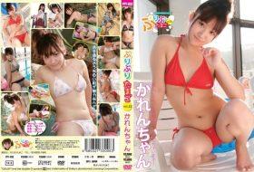 PPT-032 ぷりぷりたまご vol.32 かれん