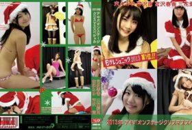 AOSBD-041 2013年 アキバオンステージクリスマススペシャル 末永みゆ 芹沢南 宮沢春香 三花愛良