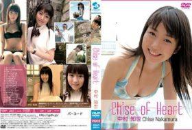 [XNAN-50014] Chise Nakamura 中村知世 Chise of Heart