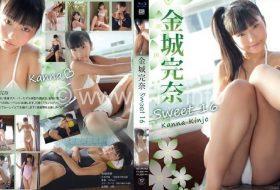 BSTAR-003 Sweet 16 金城完奈