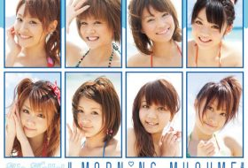 [EPXE-5002] Alo-Hello! 4 Morning Musume アロハロ!4 モーニング娘。