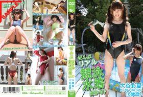 [TBOG-002] Ayaka Otani 大谷彩夏 – ネット限定ぜんぶリアル競泳水着ばかり♪